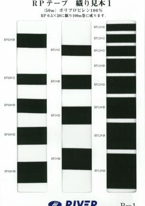 R-6テープシリーズ ①