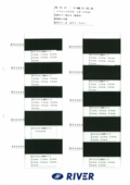R-6テープシリーズ ②のサムネイル