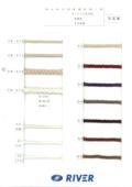 R-5コードシリーズのサムネイル