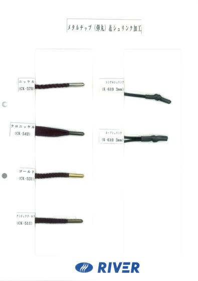 メタルチップ(弾丸)&シュリンク加工のサムネイル