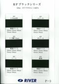 R-6テープシリーズ ①のサムネイル